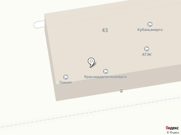 Краснодартеплоэнерго на карте Новороссийска