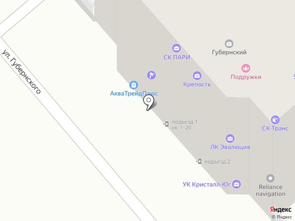 ПАРИ на карте Новороссийска