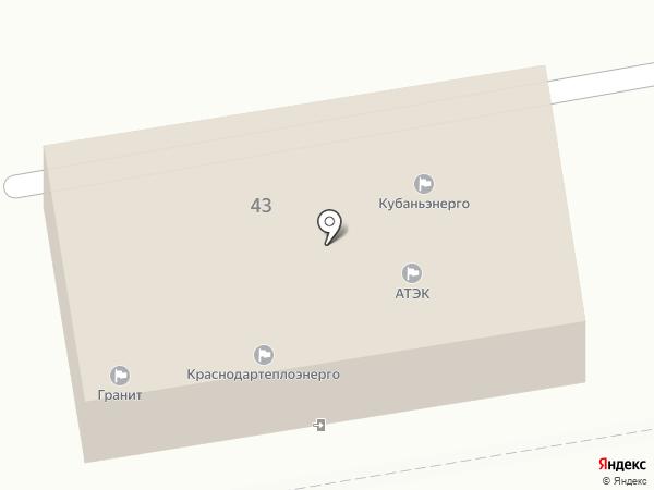 Арзу на карте Новороссийска