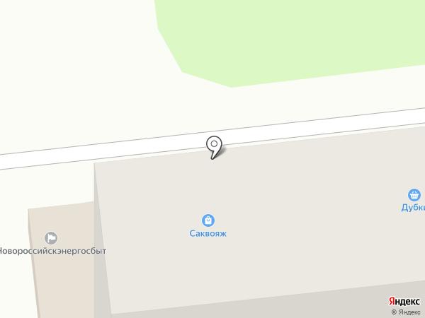 Любимая пекарня на карте Новороссийска