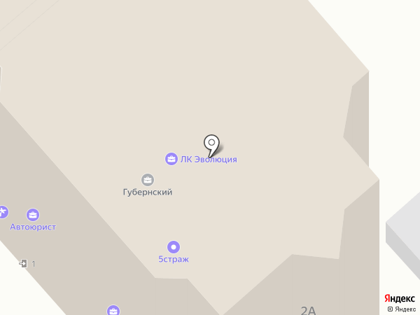 Транспортно-экспедиционная компания БАРК на карте Новороссийска