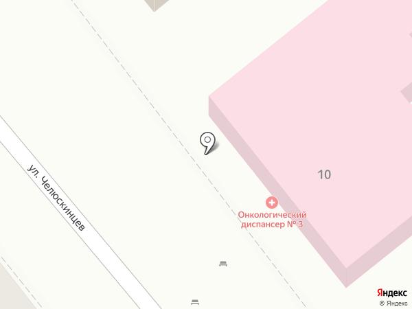 Медтехника на карте Новороссийска