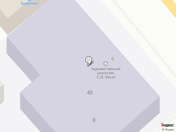 Детская художественная школа им. С.Д. Эрьзя на карте Новороссийска