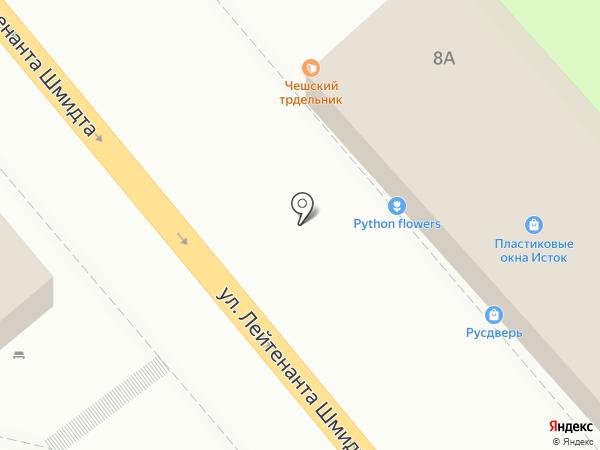 Юридическая консультация №13 на карте Новороссийска