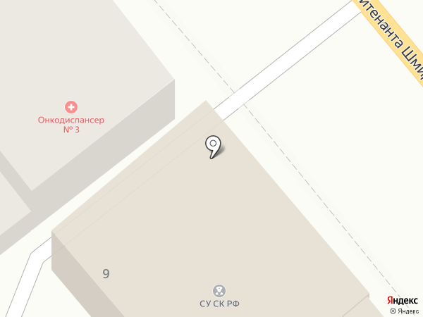 Следственный отдел по г. Новороссийску на карте Новороссийска