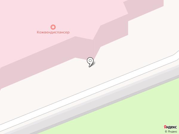 Кожно-венерологический диспансер на карте Домодедово