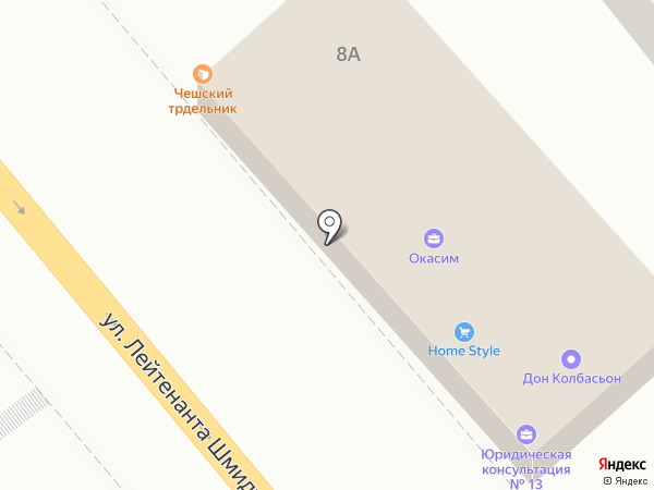 Шарм на карте Новороссийска