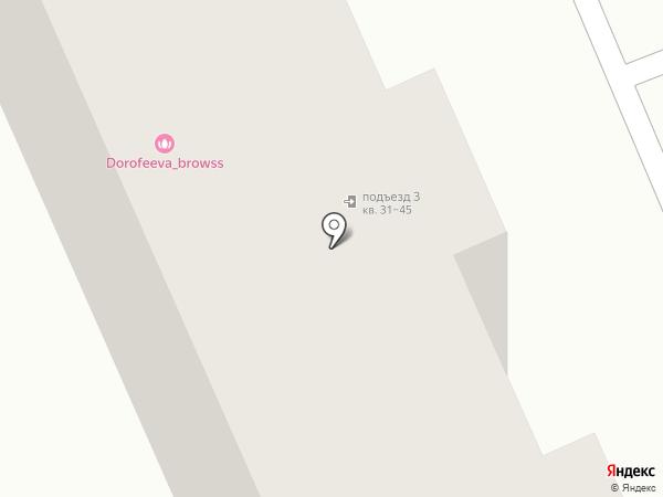 Мастерская по ремонту одежды на Каширском шоссе на карте Домодедово