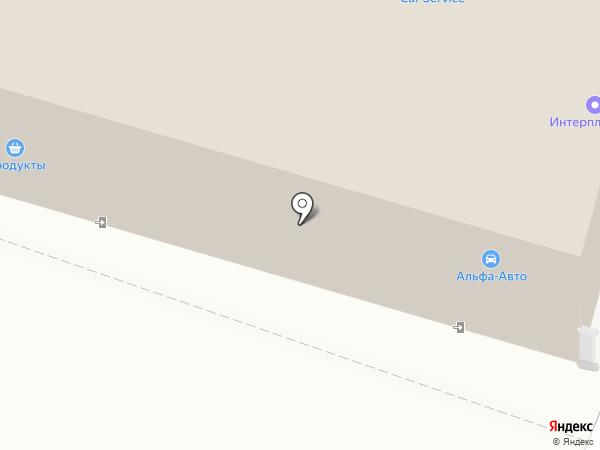 Софи на карте Домодедово