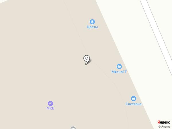 Магазин цветов на карте Домодедово