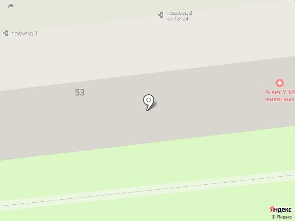 Центр кислородных коктейлей на карте Новороссийска