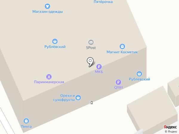 Ключи на карте Домодедово