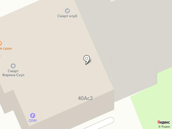 Магазин канцелярских товаров на карте Домодедово