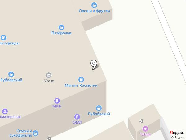Магазин кондитерских изделий на карте Домодедово