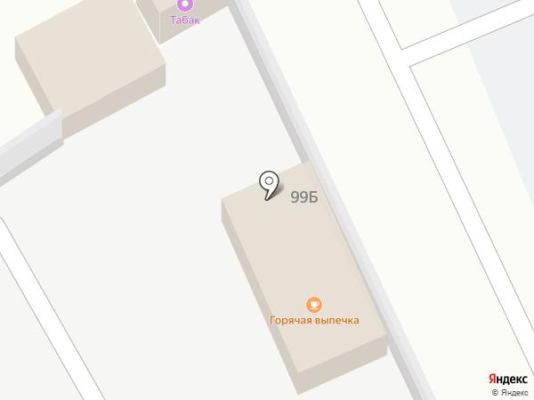 Магазин табачных изделий на карте Домодедово
