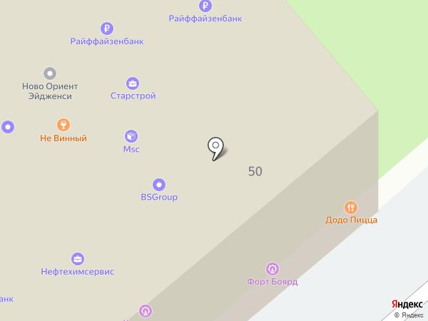 ДоДо пицца на карте Новороссийска