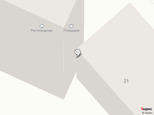 Новороссийский территориальный отдел по государственному энергетическому надзору Северо-Кавказского управления Ростехнадзора на карте Новороссийска