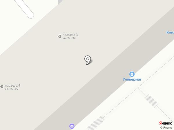 Нотариус Гетманенко О.В. на карте Новороссийска