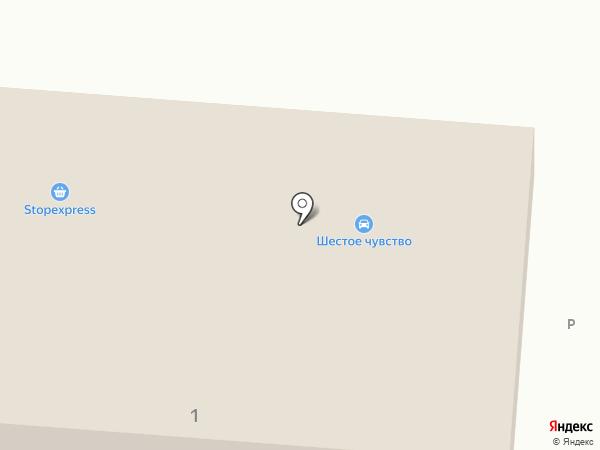 АЗС ТНК на карте Домодедово
