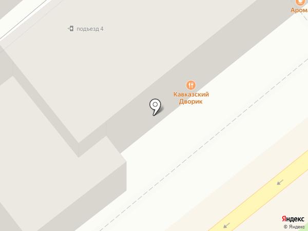 Под аркой на карте Новороссийска