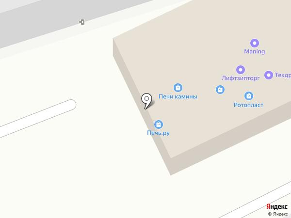 Лунда на карте Мытищ