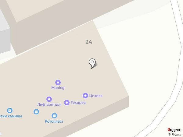 Кристалл Стоун на карте Мытищ