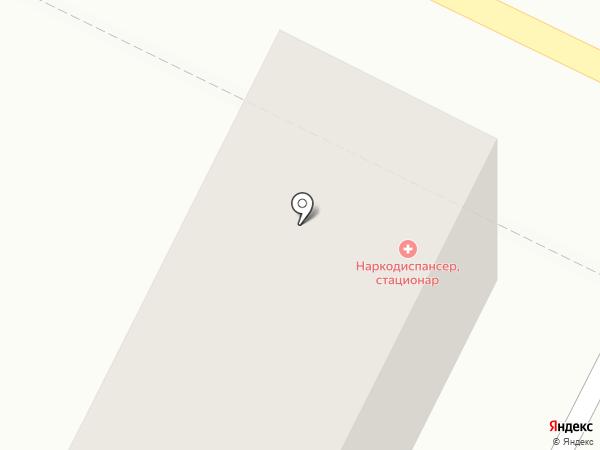Краевой наркологический диспансер на карте Новороссийска