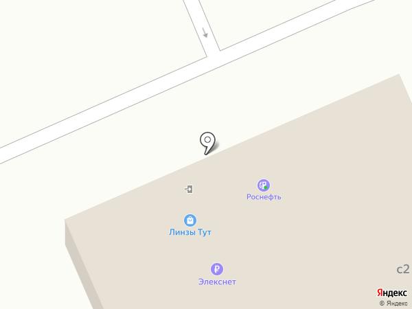 Линзы тут на карте Домодедово