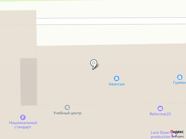 АВАНТАЖ на карте Новороссийска