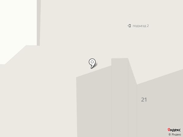 Леприконс на карте Мытищ