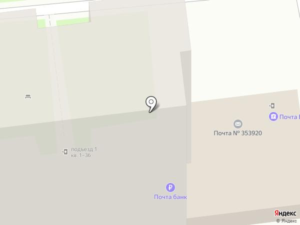 Почтовое отделение №20 на карте Новороссийска