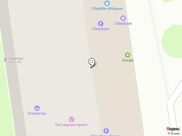Парад одежды на карте Новороссийска