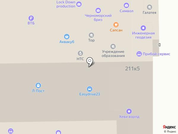ПРИБОЙ-СЕРВИС на карте Новороссийска