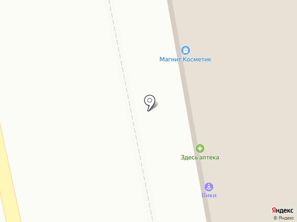 Шампурик на карте Новороссийска
