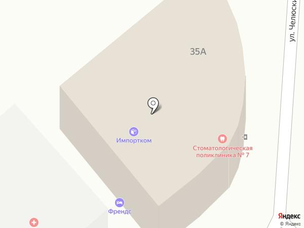 Стоматологическая поликлиника №7 на карте Новороссийска