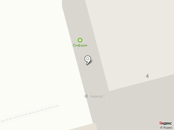 Авиценна Фарма на карте Москвы