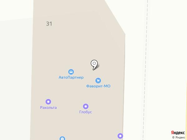 Domos Doors на карте Мытищ