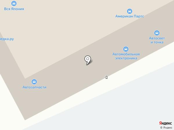 Автозапчасти на карте Мытищ