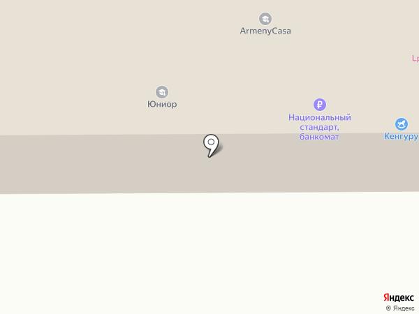 Новоспорт на карте Новороссийска