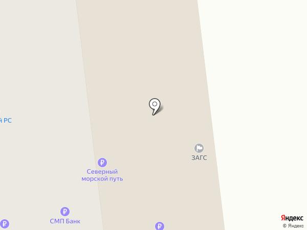 ЗАГС г. Новороссийска на карте Новороссийска