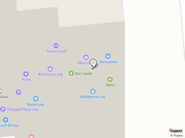 ТОНУС-КЛУБ на карте Новороссийска
