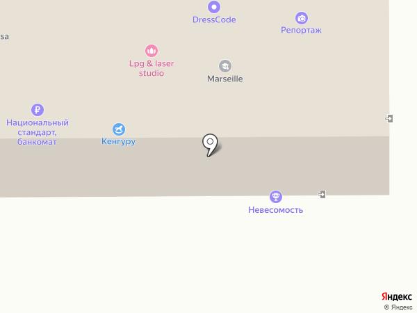 Банкомат, КБ Центр-инвест, ПАО на карте Новороссийска