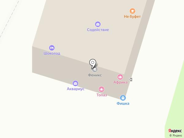 Транс-Мастер Ново на карте Новороссийска