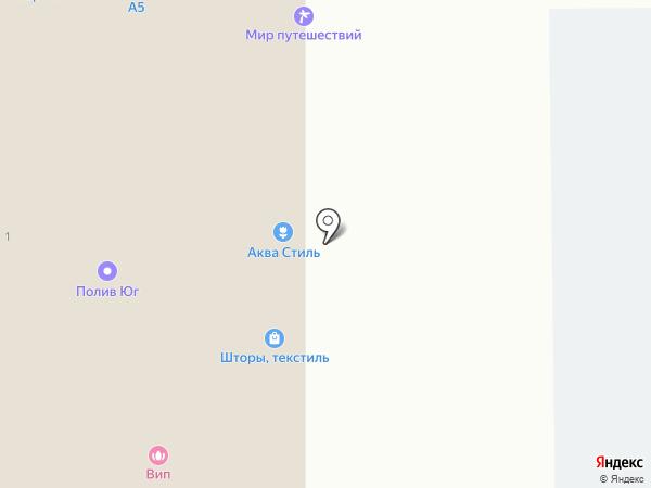 Студия по аквадизайну интерьеров на карте Новороссийска