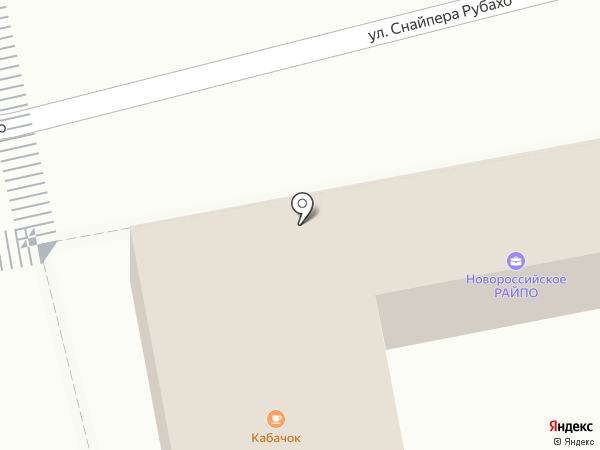 Кабачок на карте Новороссийска
