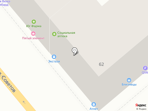 Экстази на карте Новороссийска
