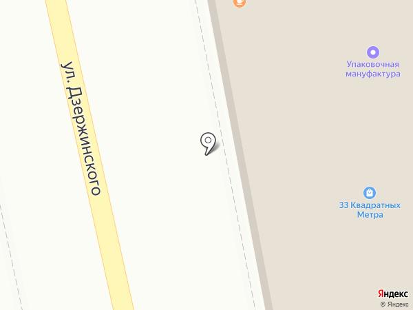 Магазин-склад бижутерии на карте Новороссийска