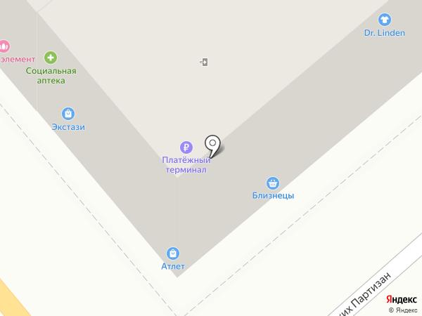 Верона на карте Новороссийска