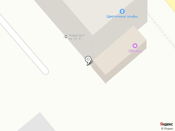 Estelife centre на карте Новороссийска