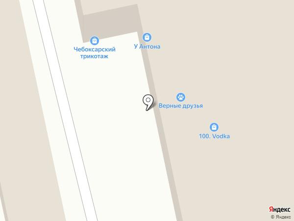 Магазин алкогольной продукции на карте Новороссийска